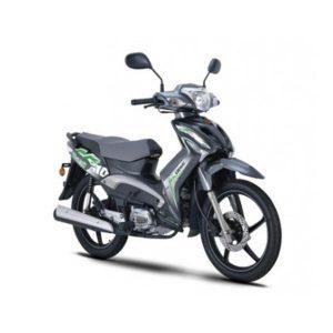CS 110 verde